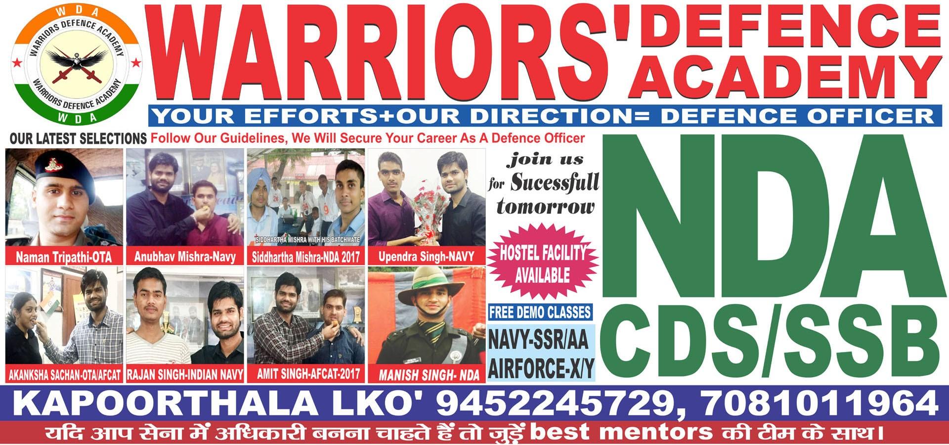 Best NDA Coaching in Lucknow | Warriors NDA Academy